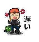 釣り好きあんちゃん2(個別スタンプ:30)