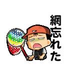 釣り好きあんちゃん2(個別スタンプ:31)
