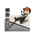釣り好きあんちゃん2(個別スタンプ:32)