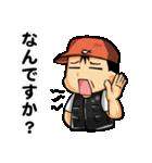 釣り好きあんちゃん2(個別スタンプ:34)