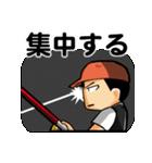 釣り好きあんちゃん2(個別スタンプ:35)