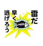 釣り好きあんちゃん2(個別スタンプ:36)