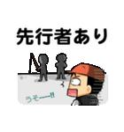 釣り好きあんちゃん2(個別スタンプ:37)