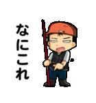 釣り好きあんちゃん2(個別スタンプ:38)