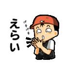 釣り好きあんちゃん2(個別スタンプ:39)