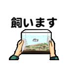 釣り好きあんちゃん2(個別スタンプ:40)