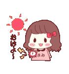 まみちゃん専用スタンプ♡(個別スタンプ:02)