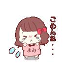 まみちゃん専用スタンプ♡(個別スタンプ:05)