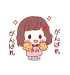 まみちゃん専用スタンプ♡(個別スタンプ:06)