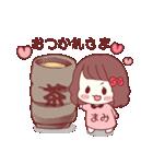 まみちゃん専用スタンプ♡(個別スタンプ:07)