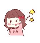まみちゃん専用スタンプ♡(個別スタンプ:09)