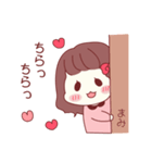 まみちゃん専用スタンプ♡(個別スタンプ:10)