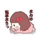まみちゃん専用スタンプ♡(個別スタンプ:13)