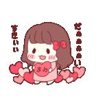 まみちゃん専用スタンプ♡(個別スタンプ:15)