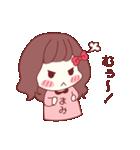 まみちゃん専用スタンプ♡(個別スタンプ:16)