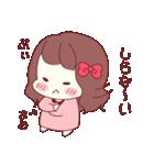 まみちゃん専用スタンプ♡(個別スタンプ:17)