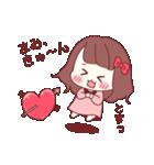 まみちゃん専用スタンプ♡(個別スタンプ:18)