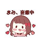 まみちゃん専用スタンプ♡(個別スタンプ:22)