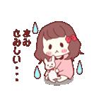 まみちゃん専用スタンプ♡(個別スタンプ:23)
