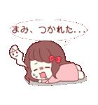 まみちゃん専用スタンプ♡(個別スタンプ:24)