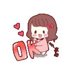 まみちゃん専用スタンプ♡(個別スタンプ:25)