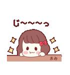 まみちゃん専用スタンプ♡(個別スタンプ:27)