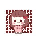 まみちゃん専用スタンプ♡(個別スタンプ:28)
