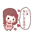 まみちゃん専用スタンプ♡(個別スタンプ:32)