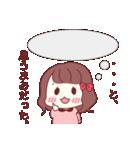 まみちゃん専用スタンプ♡(個別スタンプ:33)