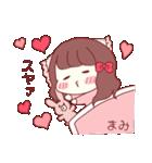 まみちゃん専用スタンプ♡(個別スタンプ:34)