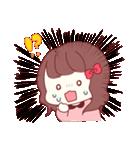 まみちゃん専用スタンプ♡(個別スタンプ:35)
