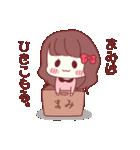 まみちゃん専用スタンプ♡(個別スタンプ:36)