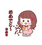 まみちゃん専用スタンプ♡(個別スタンプ:38)