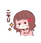 まみちゃん専用スタンプ♡(個別スタンプ:39)