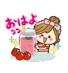 【夏▶真夏】毎日つかえる言葉♥(個別スタンプ:01)