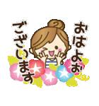 【夏▶真夏】毎日つかえる言葉♥(個別スタンプ:02)
