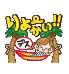 【夏▶真夏】毎日つかえる言葉♥(個別スタンプ:04)