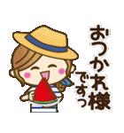 【夏▶真夏】毎日つかえる言葉♥(個別スタンプ:06)