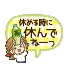【夏▶真夏】毎日つかえる言葉♥(個別スタンプ:08)