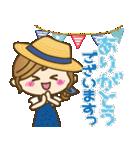 【夏▶真夏】毎日つかえる言葉♥(個別スタンプ:11)
