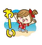 【夏▶真夏】毎日つかえる言葉♥(個別スタンプ:12)
