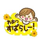 【夏▶真夏】毎日つかえる言葉♥(個別スタンプ:14)