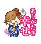 【夏▶真夏】毎日つかえる言葉♥(個別スタンプ:15)