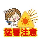 【夏▶真夏】毎日つかえる言葉♥(個別スタンプ:19)