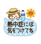 【夏▶真夏】毎日つかえる言葉♥(個別スタンプ:20)