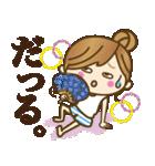 【夏▶真夏】毎日つかえる言葉♥(個別スタンプ:25)