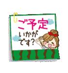 【夏▶真夏】毎日つかえる言葉♥(個別スタンプ:30)