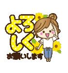 【夏▶真夏】毎日つかえる言葉♥(個別スタンプ:33)