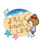 【夏▶真夏】毎日つかえる言葉♥(個別スタンプ:34)