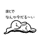 毒舌ふたごうさぎ2(個別スタンプ:03)